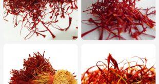 قیمت انواع زعفران